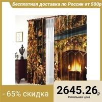 Set of curtains Fireplace 145 * 270 +/ 5 cm 2 pieces, gabardine, polyethylene 1205970
