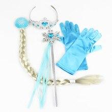 Эльза Анна Косплей Корона диадема, аксессуар для волос парик волшебная палочка коронационные перчатки шапки отличный костюм вечерние подарки для девочек
