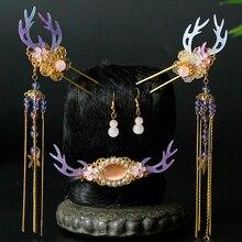 2 colors beautiful hair accessories spirit cosplay  Vintage Long Tassel stick set princess headwear