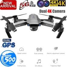 Professional Drone 4K Dual Camera GPS 50X Zoom Smart Follow Wide-Angle Anti-shake 5G WIFI FPV RC Quadcopter Foldable Follow Me