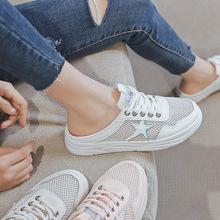 2019 Summer Mesh Shoes Women New Korean Students Flat-bottomed Stars Lace-up Shoes Casual Half-slip Shoes Women 2018 new style buttons flat bottomed shoes women s fashion shoes suede women s shoes college students