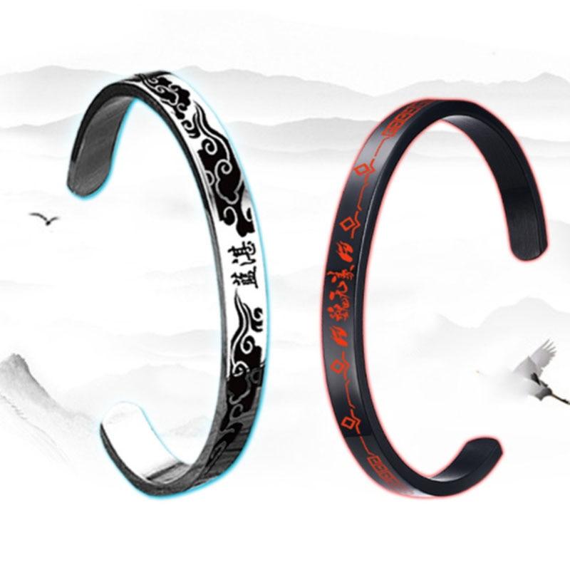 2020 Mo Dao Zu Shi Bracelet  Anniversary Of Titanium Steel Bracelet For Friends Around In Popular Cartoons