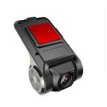 Car DVR Camera Video Recorder 1080P FHD 1G DDR WiFi ADAS G-sensor Car Dash Camera Electronics Support 32G TF Card zwo asi294mc pro color cooled camera 256mb ddr buffer