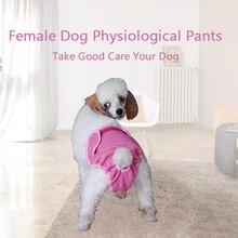Моющиеся физиологические штаны для собак, женское нижнее белье для менструации, детские подгузники для собак, короткая одежда для домашних животных, аксессуары