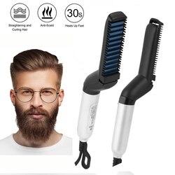 Çok fonksiyonlu sakal düzleştirici isıtmalı erkek saç sakal düzleştirici hızlı doğrultma sakal fırçası gösterisi kap aracı Dropshipping