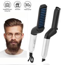 Многофункциональный борода выпрямитель для волос с подогревом мужские для стрижки волос, бороды, плоское железо быстрое выпрямление