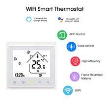 Термостат для нагрева воды умный WiFi цифровой контроль температуры приложение/Голосовое управление Совместимо с Amazon Echo/Google Home/IFTTT
