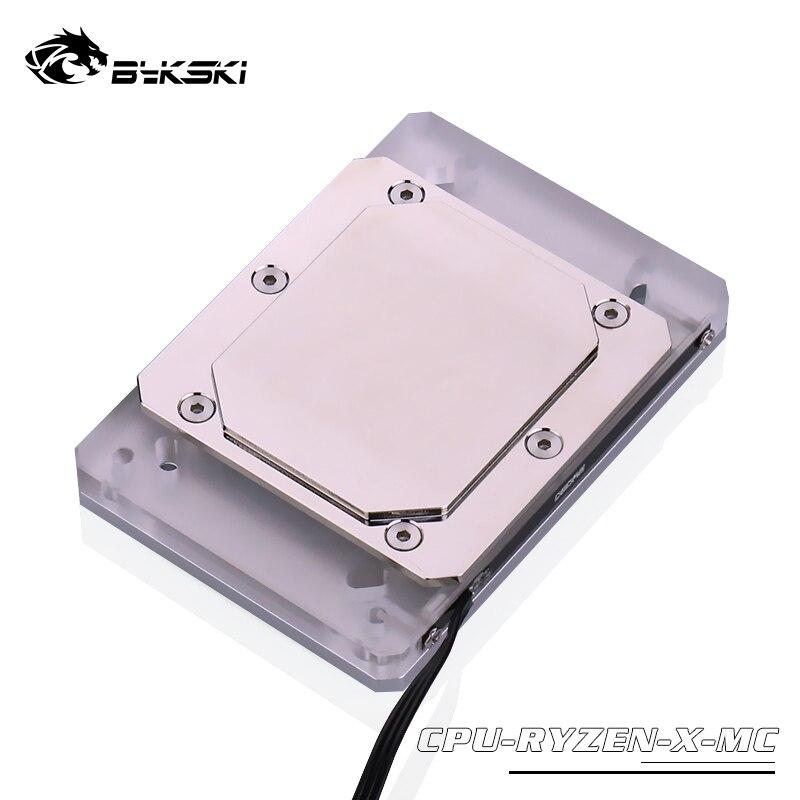 Блок питания для процессора BYKSKI Ryzen 3 5 7, кулер для процессора с резьбой для AMD платформы, серебристо-черный процессор-RYZEN-X-MC