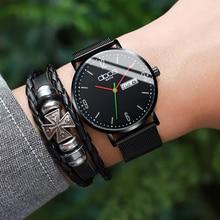 лучшая цена Black humour Men Watch New Trend Fasion Luxury Waterproof Men Sports Wrist   Watch For Men Quartz Wristwatch Relogio Masculino