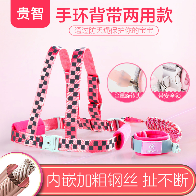 Toddler Baby Kids Safety Harness Cut Continuously Child Leash Anti Lost Wrist Link Traction Rope Strap and Bracelet Dual-use