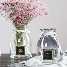 Стеклянная ваза синяя Цветочная ваза горшок Цветочная корзина Настольная Ваза для растений декоративные домашние скандинавские стильные вазы для украшения дома