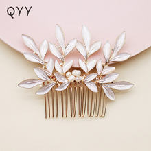 Qyy Модный золотой пресноводный гребень для волос с жемчугами