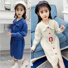 Платье свитер для девочек Осень зима 2020 кардиган длинный с