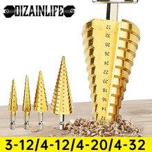 DIZAINLIFE-broca de taladro en espiral HSS, cono de cobalto, cortador de agujeros de Metal y madera con forma de Pagoda, broca de núcleo recubierta de Titanio