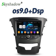DSP TDA7851 IPS Per SsangYong Korando 2014 Android 9.0 2GB di RAM 16G 4 core Car DVD Player Wifi 4G Bluetooth 5.0 RDS RADIO GPS mappa(China)