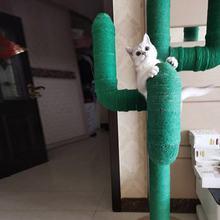 Сизалевая веревка для кошачьего дерева рама скалолазания сделай