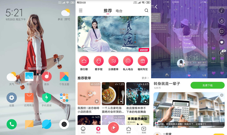红米Note4X高通 [MIUI10-9.9.20] 人脸解锁桌面双击|天气IOS显秒按键手势 [09.20]