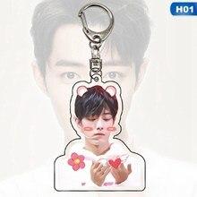 Porte-clés homme The Untamed pour femme, accessoire en acrylique, grand-maître de culture démoniaque, Xiao Zhan Wei Wuxian