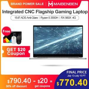 [Время доставки 25 июля] Ноутбук MAIBENBEN T537 15,6 FHD 1920*1080 ADS Ryzen5 3550H Radeon RX560X 4GB GDDR5 CNC Gaming for gamer