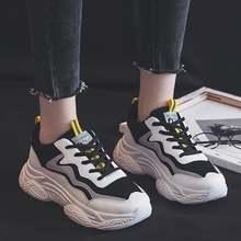 Всесезонные модные кроссовки для женщин; Унисекс; Повседневная
