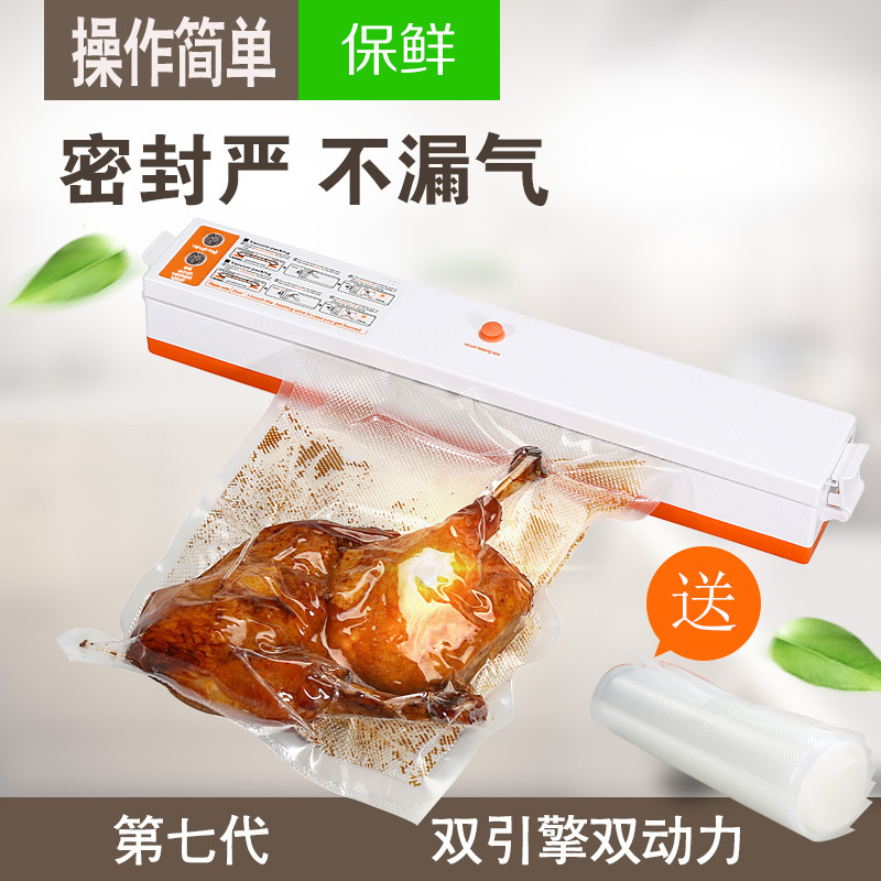 Small Full-automatic Vacuum Packaging Machine Household Line Bag Food Vacuum Packing Film Sealing Machine For Food