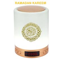 Alcorão islâmico portátil alto-falante sem fio led noite luz koran lâmpada com relógio azan mp3 player muçulmano presente veilleuse coranique