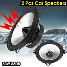 2pcs 4 Inch 60W 2 Way Car Coaxial Hifi Speaker Vehicle Door Auto Audio Music Stereo Full Range Frequency Hifi Loud Speakers
