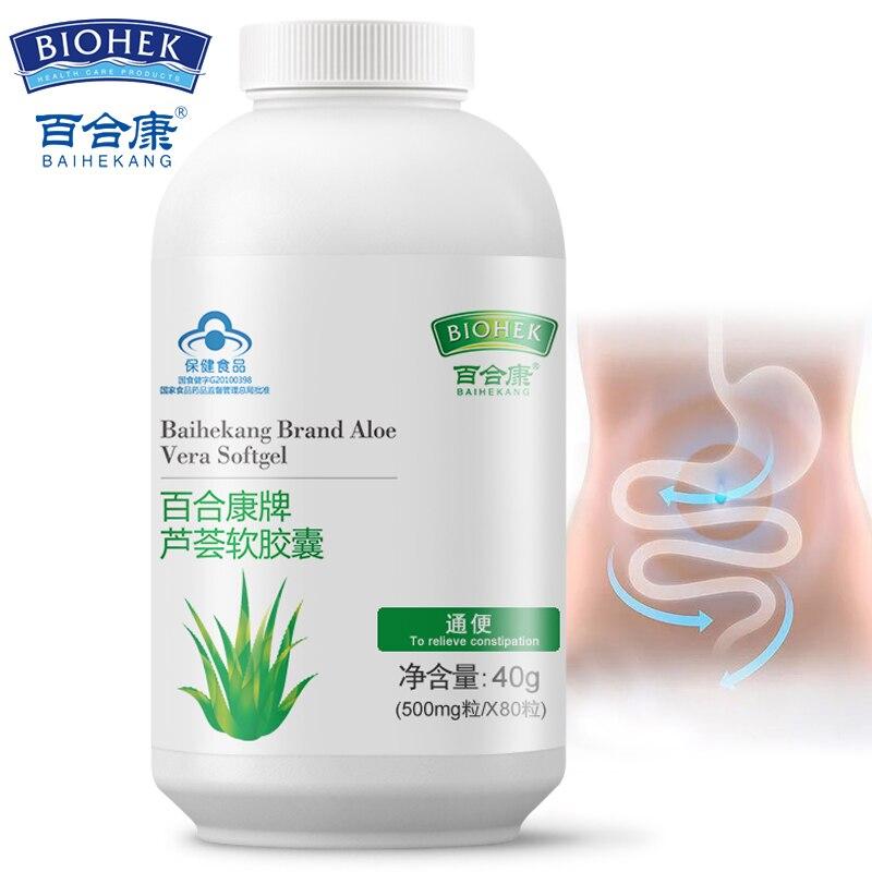 Aloe Vera Leaf Extract Capsule Break Down Fat Burn Aid Thin White Digestive Aid
