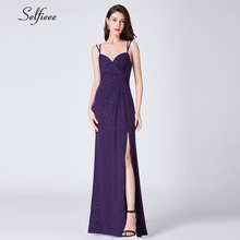 Sparkle Dark Purple Maxi Dress A-Line Spaghetti Straps High Split Ruched Women Sexy Ladies Long Party Ropa Mujer
