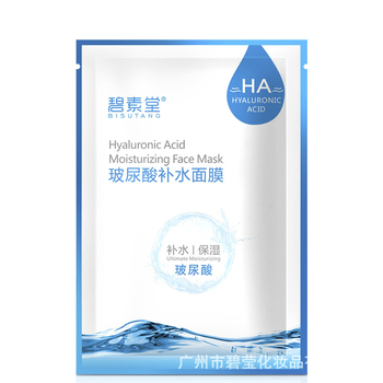 Hyaluronic Acid Hydrating Face Mask Moisturizing Nourishes Skin Care Anti-Aging Oil-control Whitening Depth Replenishment недорого