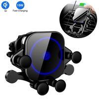 ワイヤレス車の充電器 15 ワットチー高速ワイヤレス充電自動クランプ空気ベント電話ホルダー iphone 11 用 × 1 サムスン S10 S9