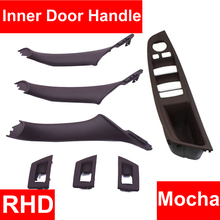 4/7PCS Set Right Hand Drive RHD For BMW 5 series F10 F11 520 525 Mocha WineCar Interior Door Handle Inner Panel Pull Trim Cover