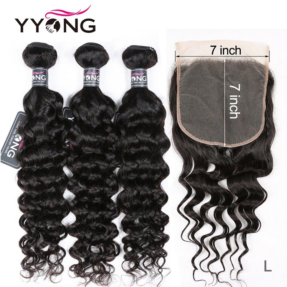 "YYONG 7x7 Bundles With Lace Closure Milan Wave Hair 10-30""   3/4 Piece Hair Bundles With Closure 1"