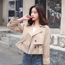 Женская куртка с отложным воротником однобортная свободная ветровка