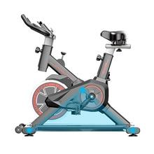 Велотренажер домашний фитнес-оборудование ультра-тихий велотренажер внутренний велотренажер