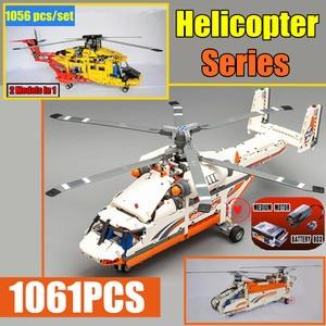 Image 1 - Neue MOC Power Funktion Hubschrauber Fit Technic Stadt Modell Bricks Building Block Junge DIY Spielzeug Kind Geschenk Geburtstag Jungen 9396 42052