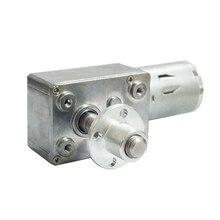 High Torque Worm Gear Motor 8mm*33mm Output Screw Shaft with