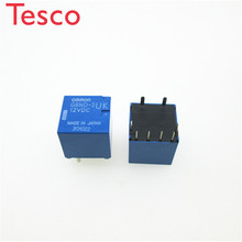 цена на NEW auto car 12V relay G8ND-2UK 12VDC G8ND-2UK-12VDC G8ND2UK 12VDC 12V DC12V 8PIN
