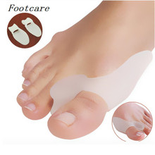 1Pair Silicone Gel Bunion Big Toe Separator Spreader Eases Foot Pain Foot Hallux Valgus Correction Guard Cushion Concealer Thumb