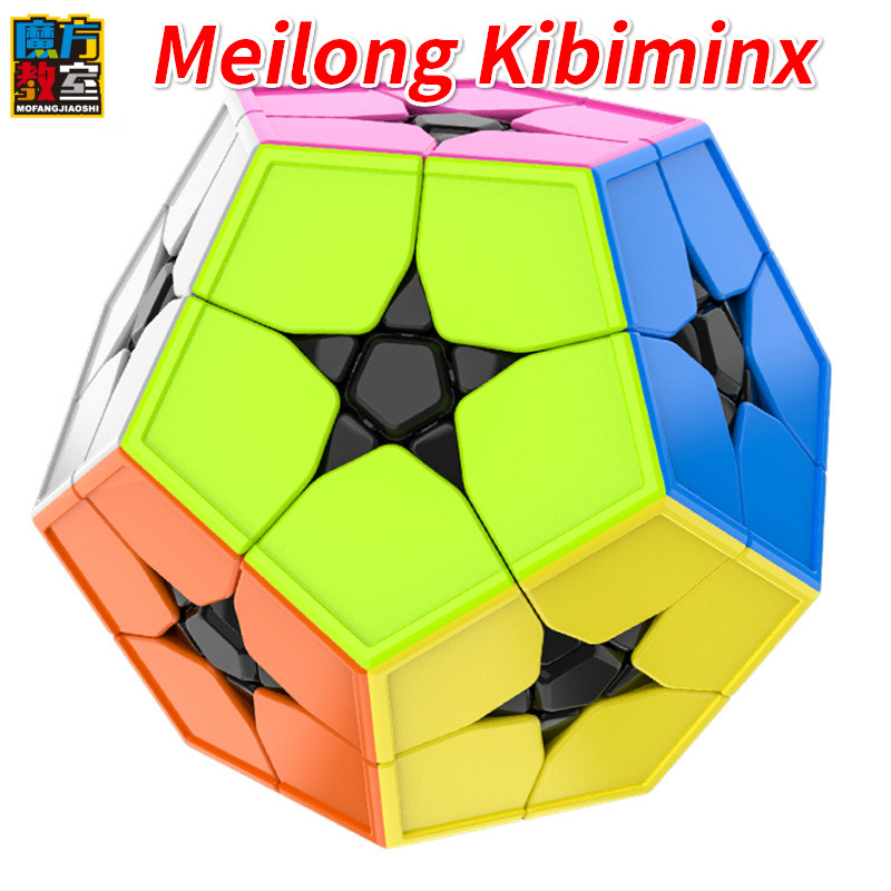 MoYu Cubing Classroom Meilong 2x2 Kibiminx Meilong 2x2 Wumofang Magico Cubes Mini 12-side Puzzle Speed Cubes Educational Toys