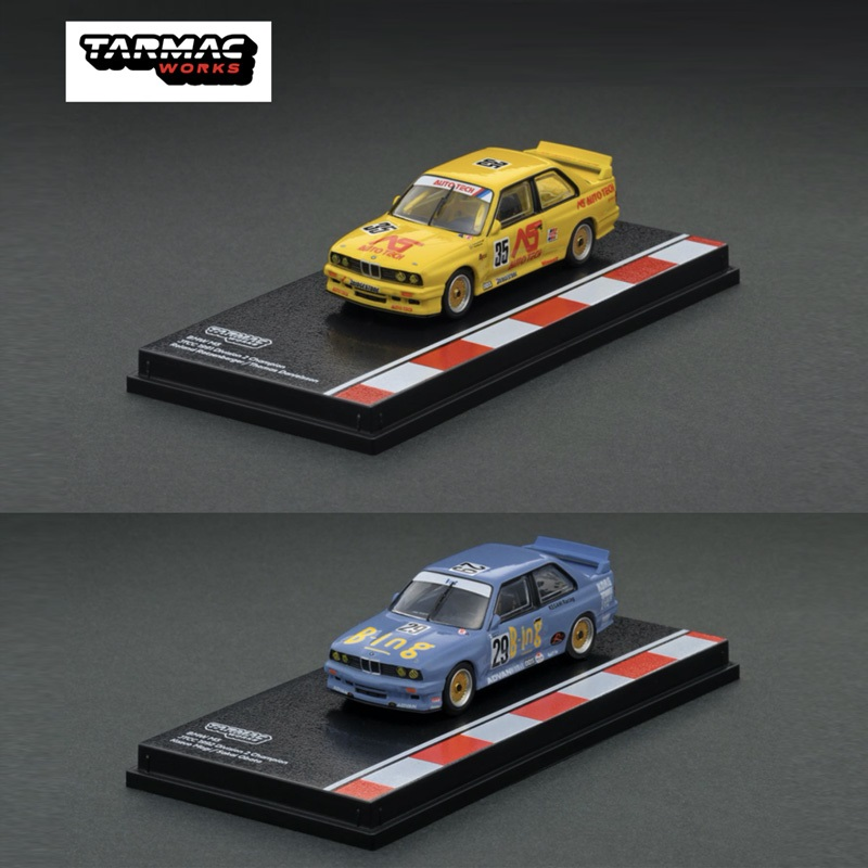 Tarmac Works 1:64 M3 JTCC 1991 #35 Yellow /1992 #29 Blue Japan Special Edition Diecast Model Car