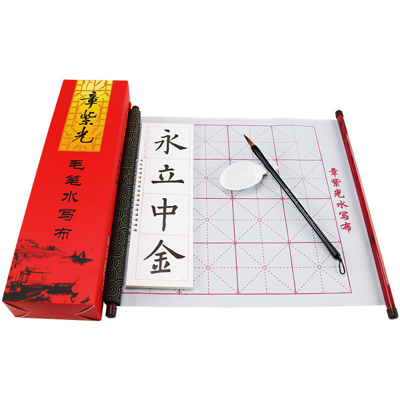 Chapter Violet Calligraphy Materials Brush Copybook Water To Keep Cloth Set Faux Chinese Art Paper Regular Script Beginner Calli