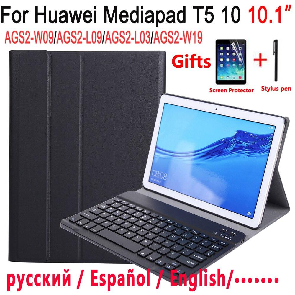 Bluetooth Keyboard Case for Huawei Mediapad T5 10 10.1 AGS2 L09 AGS2 W09 AGS2 L03 Case Keyboard for Huawei T5 10 10.1 Cover Tablets & e-Books Case     - title=