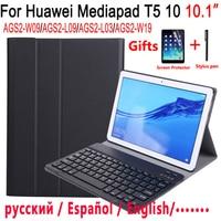 Caso de teclado bluetooth para huawei mediapad t5 10 10.1 AGS2 L09 AGS2 W09 AGS2 L03 caso teclado para huawei t5 10 10.1 capa Estojo p/ tablets e e-books     -