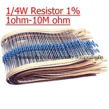 100 шт. 1/4W 1R ~ 22M 1% металлического пленочного резистора 100R 220R 1K 1,5 K 2,2 K 4,7 K 10K 22K 47K 100 к 100 220 1K5 2K2 4K7 ohm Сопротивление BXV