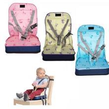 Модный детский портативный бустер обеденный стул оксфорд водонепроницаемая