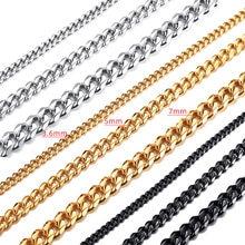 Modyle 18-70cm collana in acciaio inossidabile per uomo donna cordolo cubano catena a maglie girocolli gioielli in metallo massiccio tono oro nero Vintage