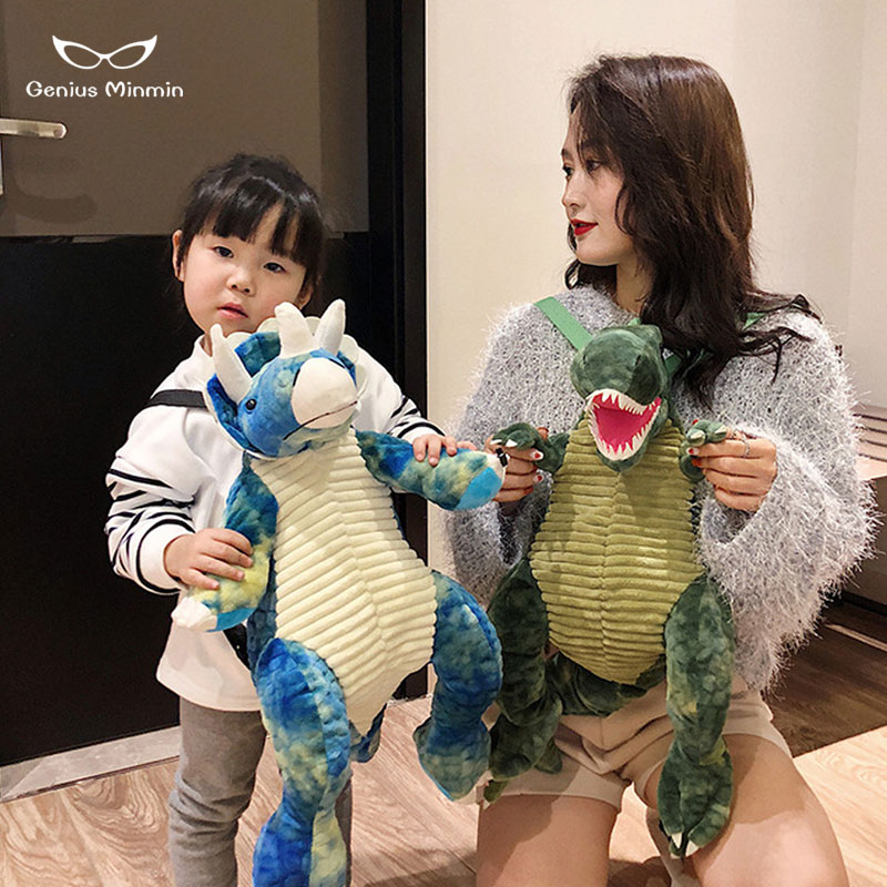 2019 new children plush backpack cartoon dinosaur jurassic parent-child travel bag