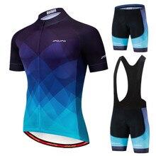 2021 Pro Team maglia da Ciclismo Set Ropa Ciclismo mtb bicicletta abbigliamento da Ciclismo uomo Road Bike Uniform Set da Ciclismo abbigliamento da bici