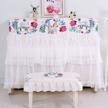 Nordic Lace Piano Cover Cartoon Printing Piano Cover Full Cover Dust Cover Piano Decoration